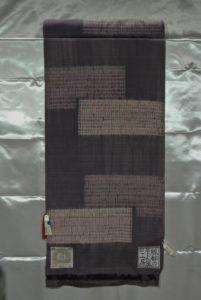 DSC_1923