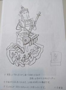 DSC_3947